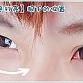 修容_腮紅_3CE (3).jpg