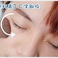 修容_腮紅_3CE (4).jpg