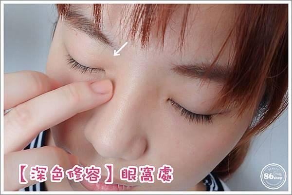 修容_腮紅_3CE (10).jpg