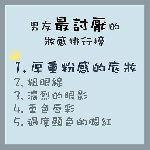 李敏鎬_秀智_交往_CC霜_裸妝_底妝_假素顏 (15).jpg
