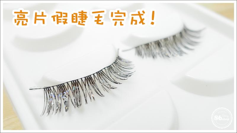 彩妝再利用 (6).jpg