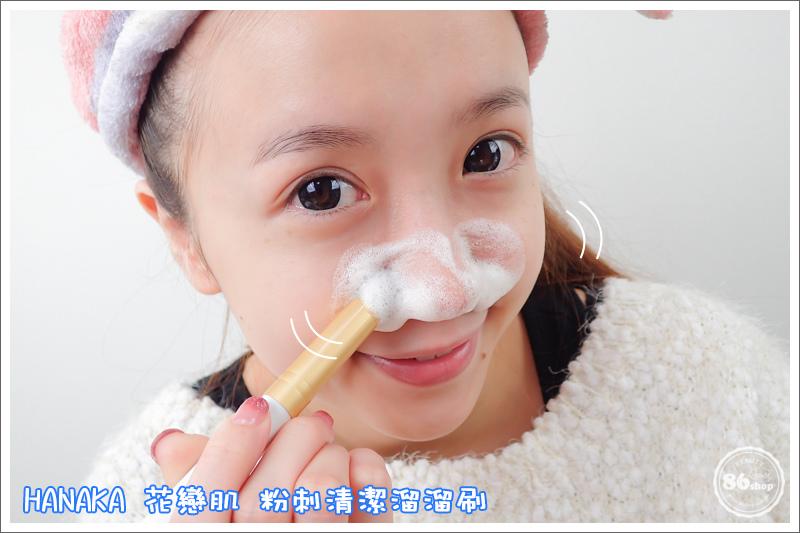 黑炭長_粉刺面膜_粉刺_黑頭_閉鎖性粉刺 (12).jpg