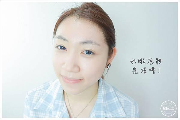 氣墊粉餅_舒芙蕾 (5).jpg