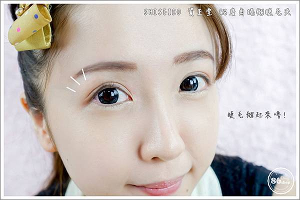 韓系OL_氣墊粉餅_舒芙蕾_眼影_大地色_眉筆_防曬_眼妝 (20).jpg