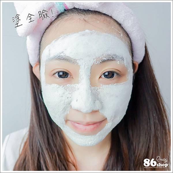 潔膚冰河泥 減少油光 去除黑頭 毛孔緊緻 臉部保養 NEOGEN 火山泥 清潔面膜 韓國 粉刺 平衡油脂 控油