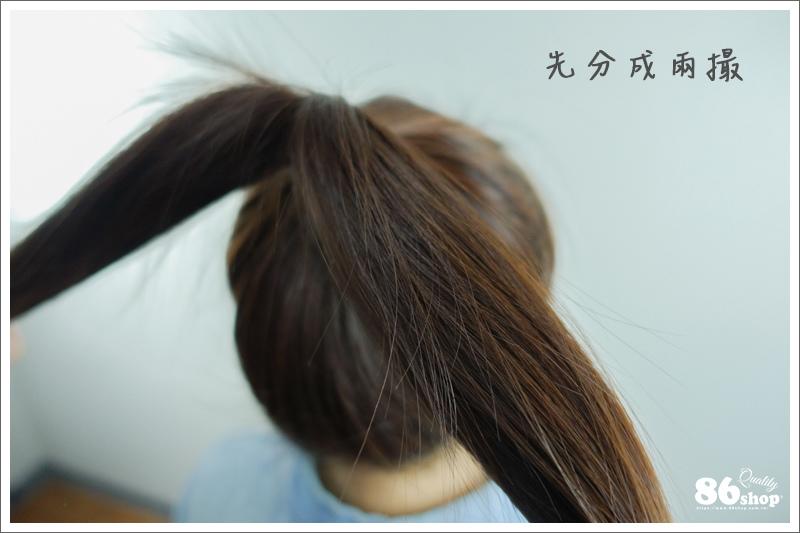 包子頭_日系包頭_可愛包頭_髮型教學_馬尾_板梳_定型液 (2).jpg
