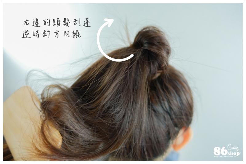 包子頭_日系包頭_可愛包頭_髮型教學_馬尾_板梳_定型液 (6).jpg