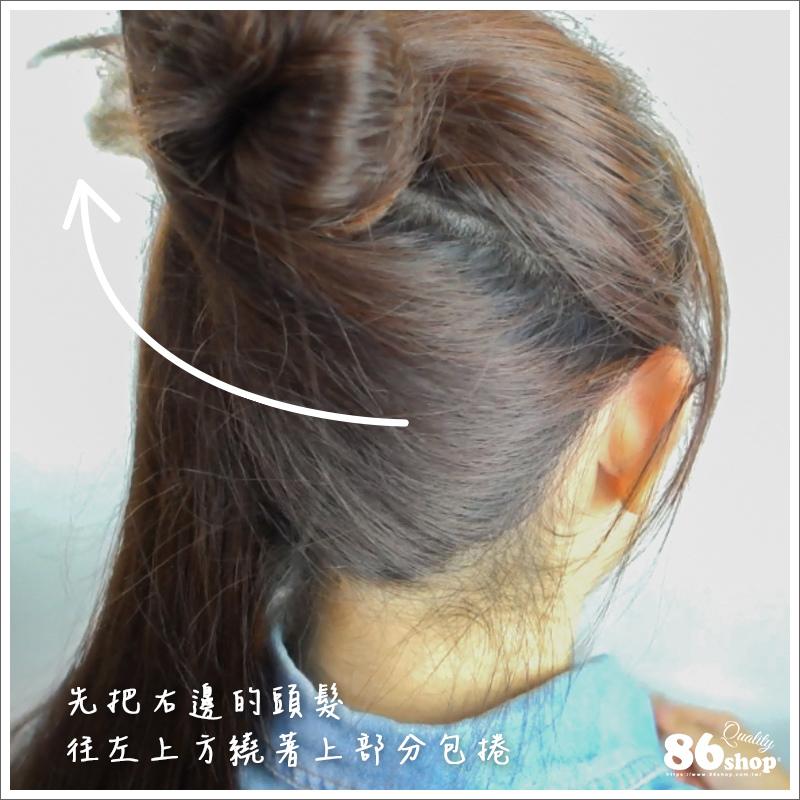 包子頭_日系包頭_可愛包頭_髮型教學_馬尾_板梳_定型液 (13).jpg