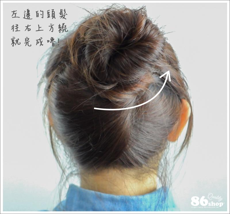 包子頭_日系包頭_可愛包頭_髮型教學_馬尾_板梳_定型液 (14).jpg