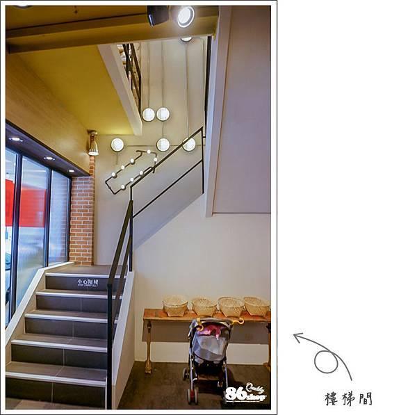 新竹_86小舖_數字小舖_3ce_韓國美妝_日本 (19).jpg
