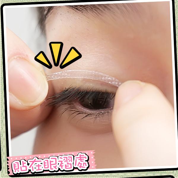 0629-雙眼皮_02.jpg