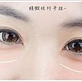 宿醉妝_教學 (4).jpg