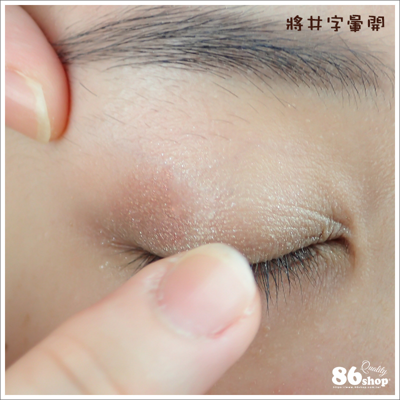 小鮮肉_煙燻妝_韓國_3CE_眼影 (4).jpg