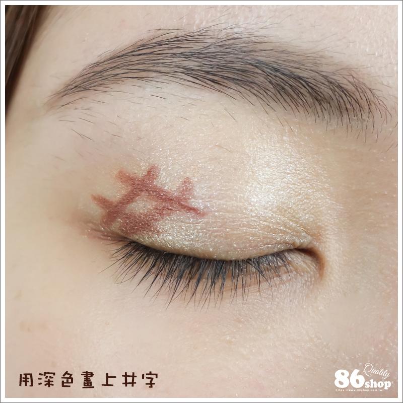 小鮮肉_煙燻妝_韓國_3CE_眼影 (5).jpg