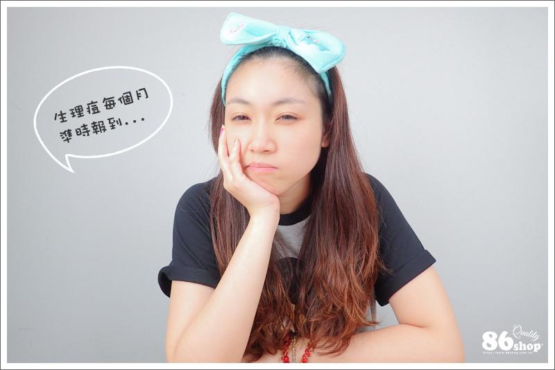 生理痘_面皰_除痘_杏仁酸_藥用 (1).jpg