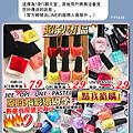 86_生日_洗髮精_LINE貼圖_免費_美妝_保養_眼線筆 (10).png