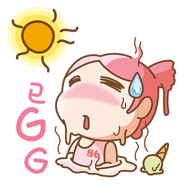 已GG.png