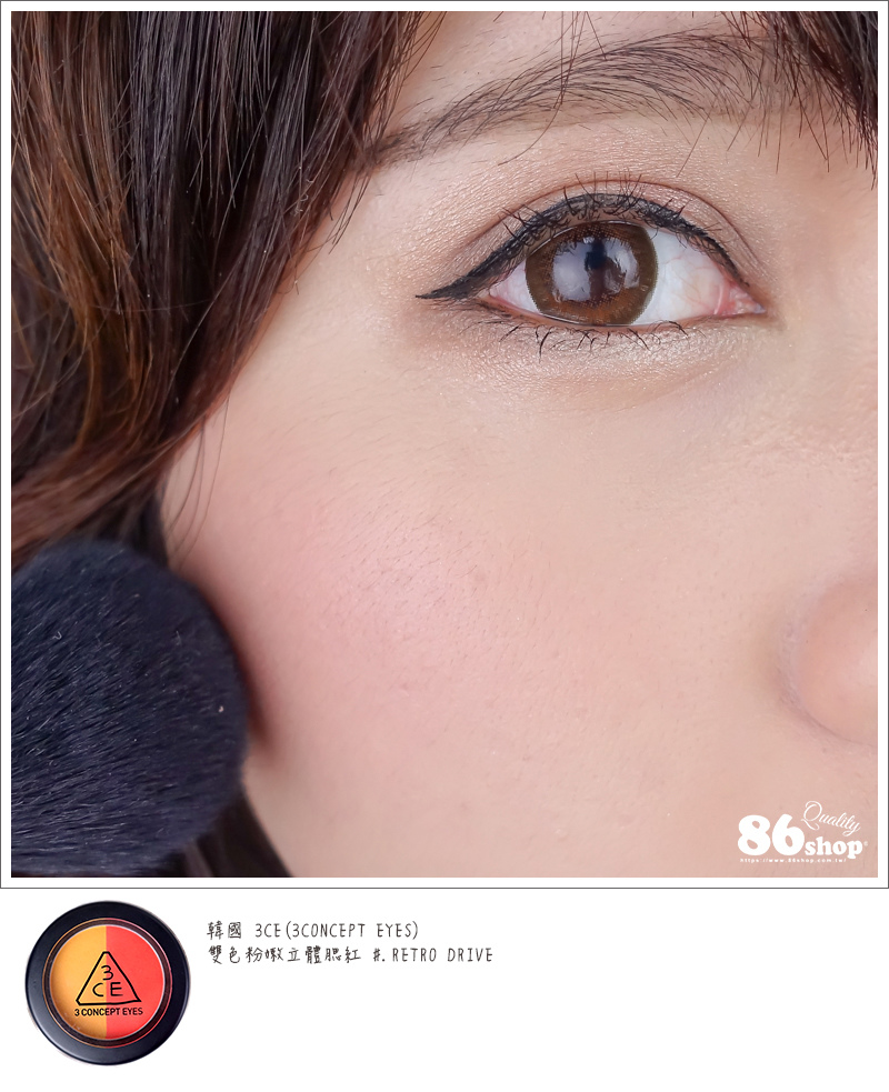 七夕_約會_景點_妝_禮物_情人節_浪漫流言_橘色腮紅 (11).jpg