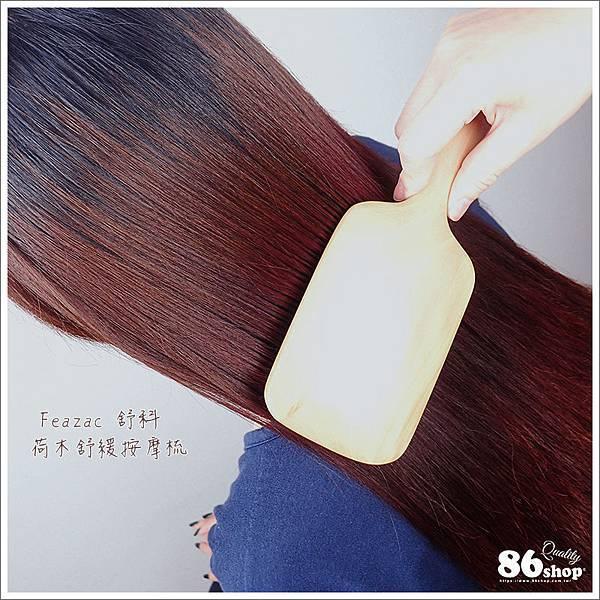 蝴蝶結.髮型.護髮.梳子 (3).JPG