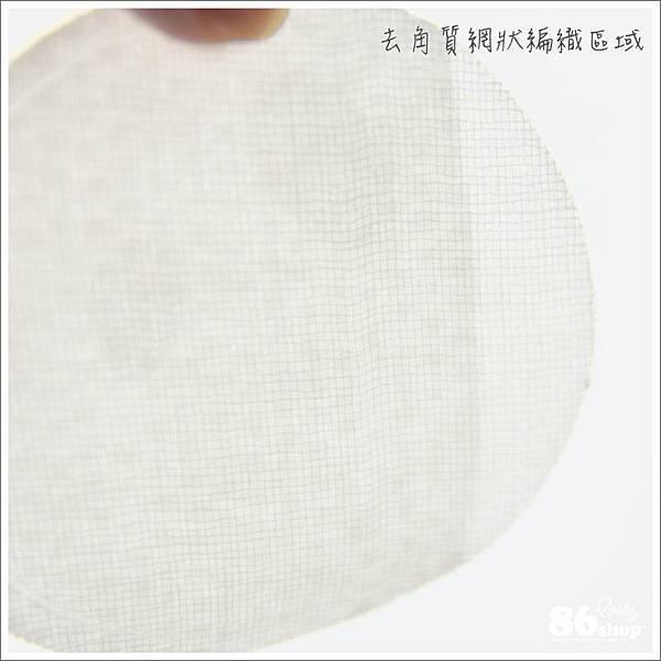 除毛_揮手霜_鎮定_嫩白_雷射除毛 (13).JPG
