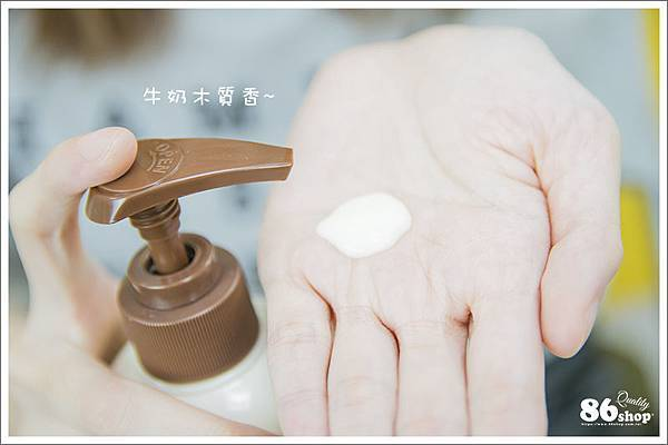牛奶_Q10_保濕_乳液_撫紋 (4).jpg