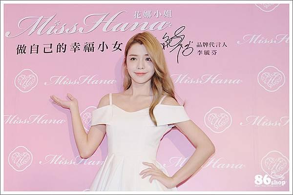 花娜一日店長_李毓芬_氣墊粉餅 (6).jpg