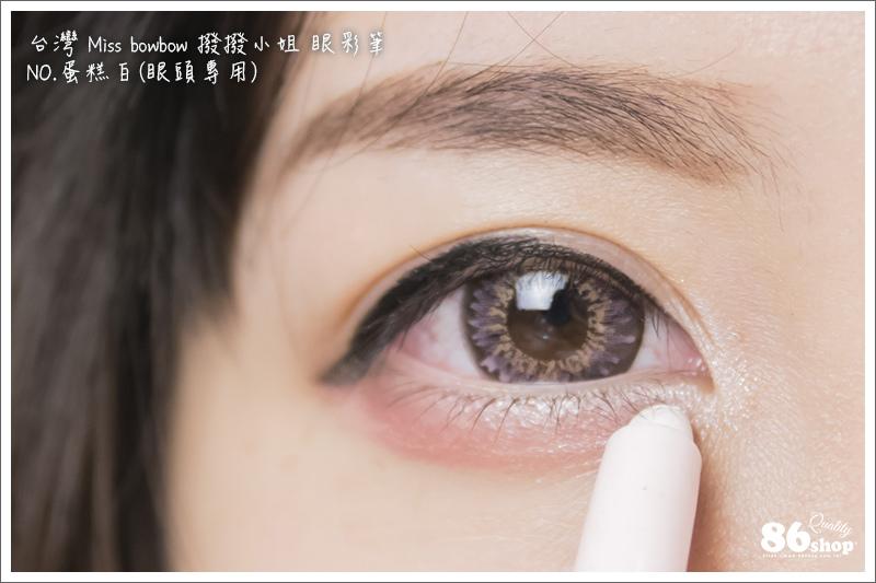 撥撥小姐_臥蠶妝_眼彩筆_日系_韓系_漸層 (3).jpg
