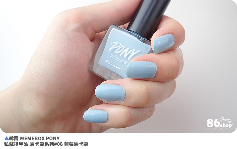部落格_指甲油_pony_花娜_盛世女爵_86_3ce (3).JPG