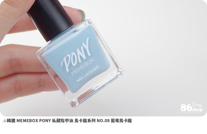 部落格_指甲油_pony_花娜_盛世女爵_86_3ce (6).JPG