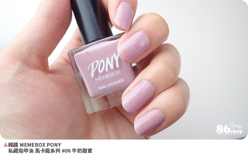部落格_指甲油_pony_花娜_盛世女爵_86_3ce (14).JPG