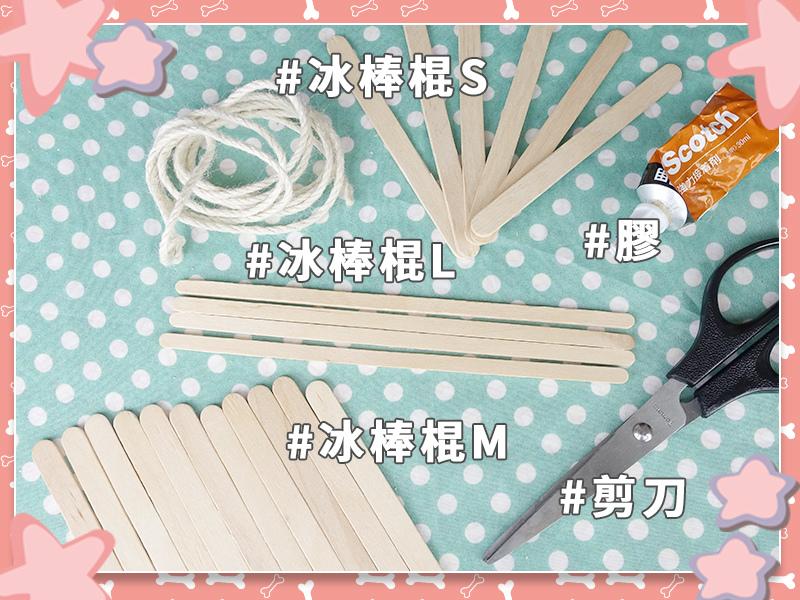 DIY_手作_寵物_倉鼠02.jpg