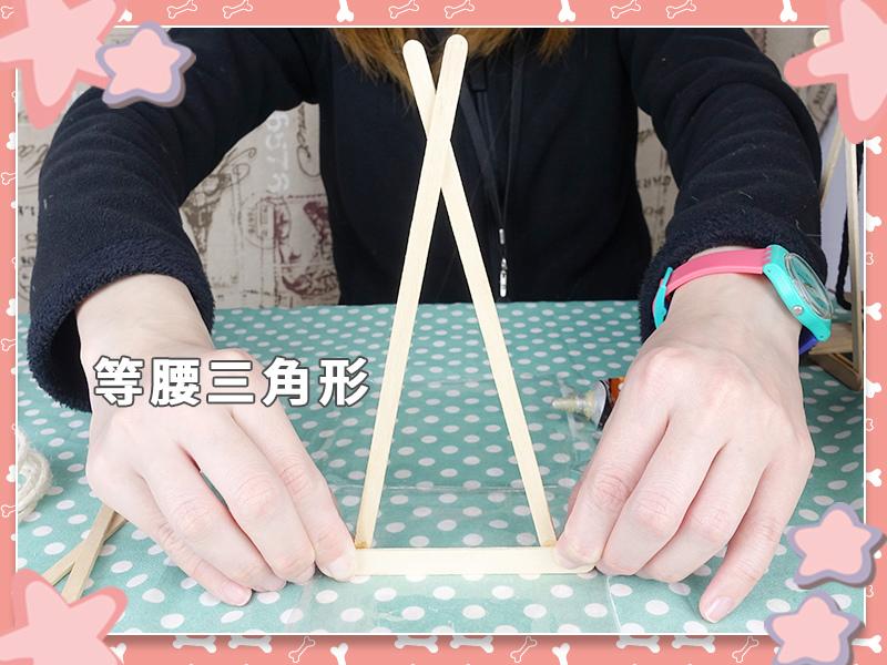 DIY_手作_寵物_倉鼠05.jpg