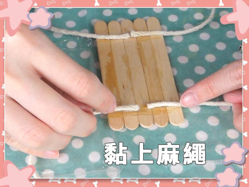 DIY_手作_寵物_倉鼠11.jpg