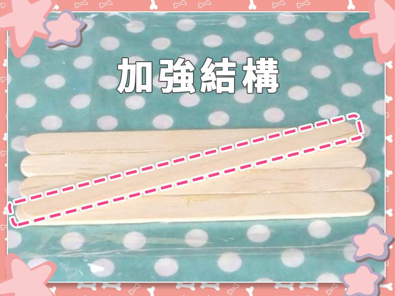 DIY_手作_寵物_倉鼠08.jpg