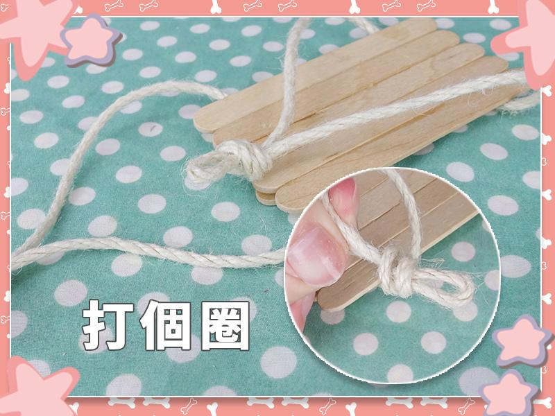 DIY_手作_寵物_倉鼠14.jpg
