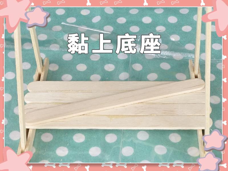 DIY_手作_寵物_倉鼠09.jpg