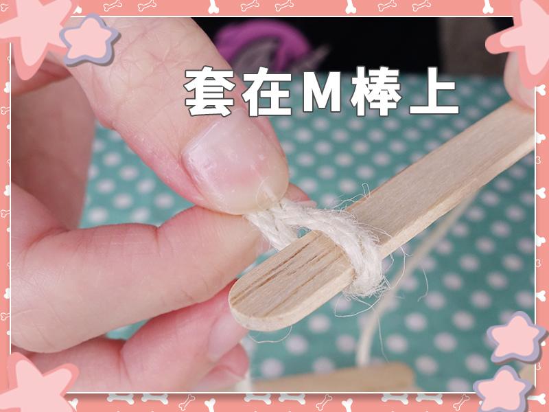 DIY_手作_寵物_倉鼠15.jpg