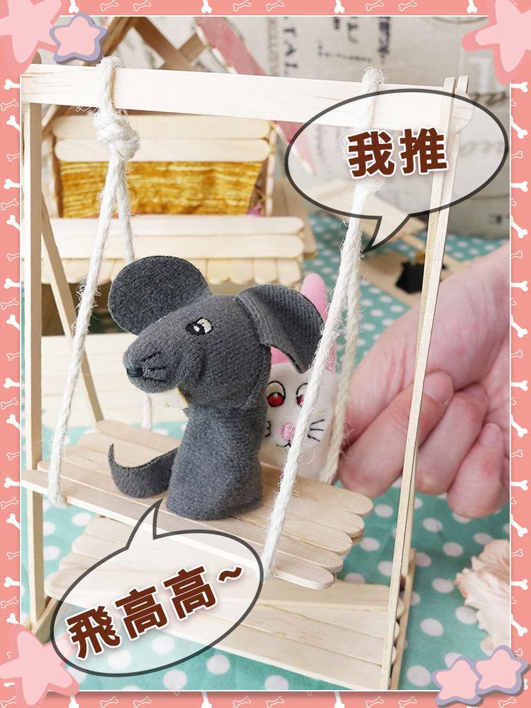 DIY_手作_寵物_倉鼠19.jpg