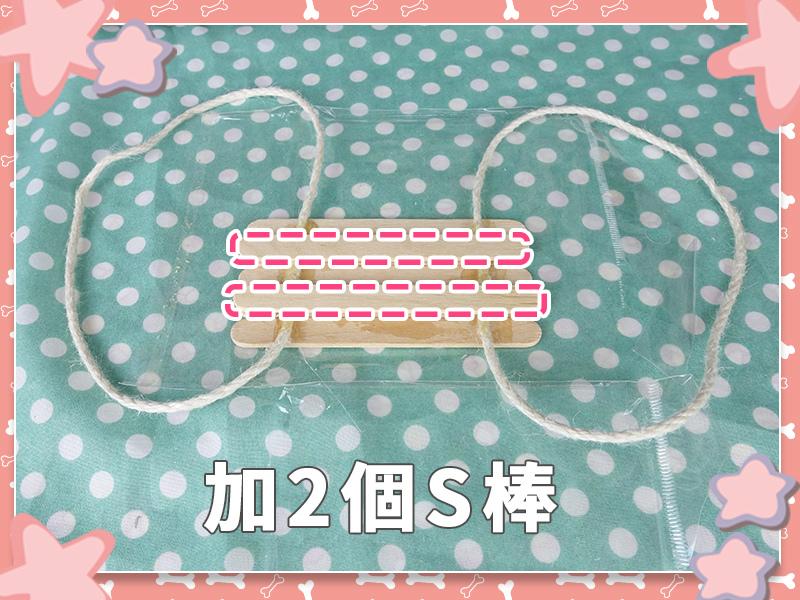 DIY_手作_寵物_倉鼠12.jpg