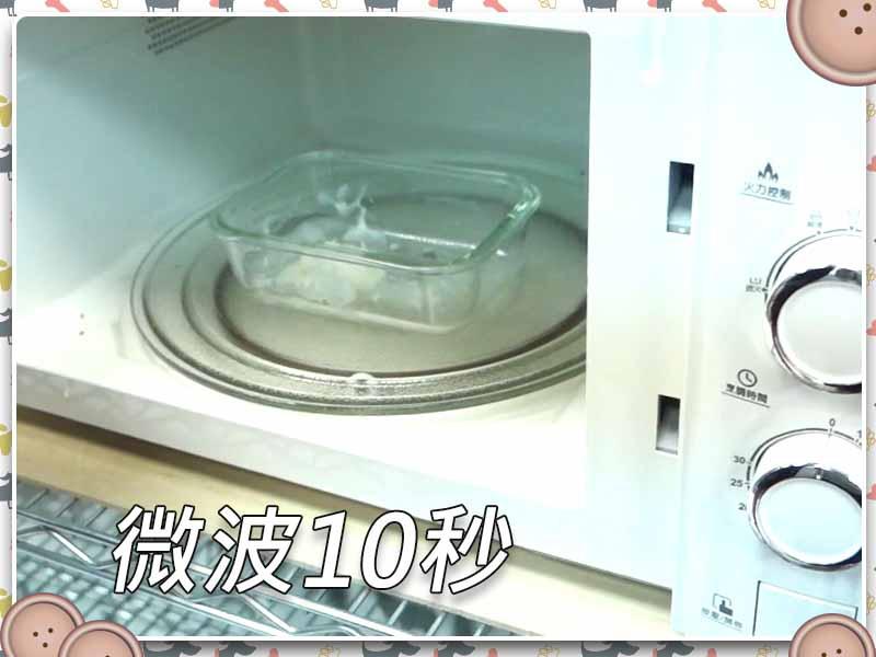 DIY_面膜_蛋清_淨膚_臉部保養10.jpg