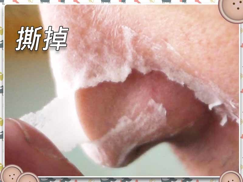 DIY_面膜_蛋清_淨膚_臉部保養13.jpg