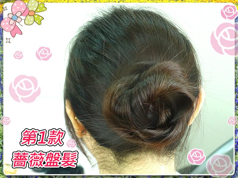 髮型_編髮_包包頭_盤髮_辮子02.jpg