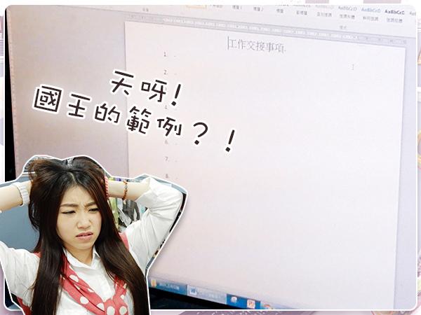 職場_辦公室_上班族_OL_小資女13.jpg