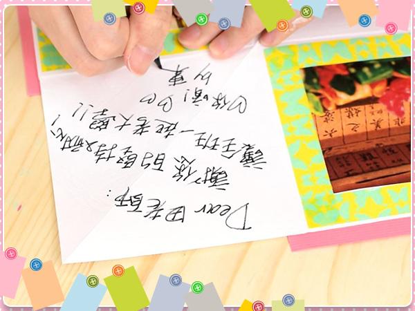 畢業_謝師_卡片_DIY_摺紙_手作_考試17.jpg