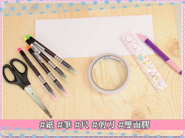 DIY_手作_摺紙_萬花筒_玩具_療癒02.jpg