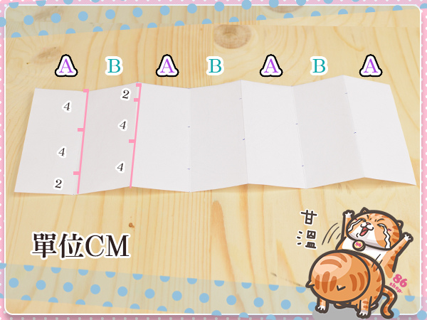 DIY_手作_摺紙_萬花筒_玩具_療癒05.jpg