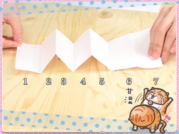 DIY_手作_摺紙_萬花筒_玩具_療癒04.jpg