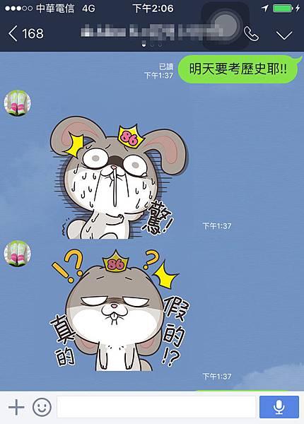 LINE貼圖_好想兔_插畫_On Air_獨家優惠_最新美妝05a.jpg