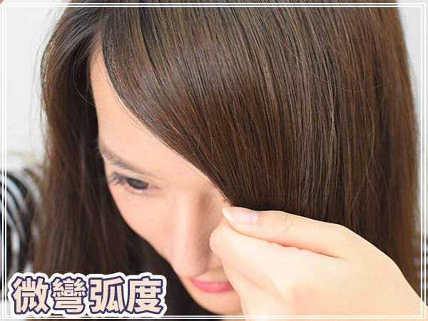 瀏海過渡期髮型教學 過渡期瀏海 簡易髮型教學 簡單髮型教學 編髮 瀏海長長