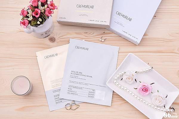 韓國CREMORLAB 金箔 珍珠粉 水凝膠面膜 面膜 貴婦 頂級 奢華 享受 緊緻 嫩白 透亮 多胜肽